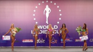 World Ladies Cup 2014
