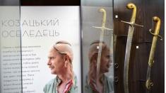 Коллекция оружия FELDMAN FAMILY MUSEUM во Львове