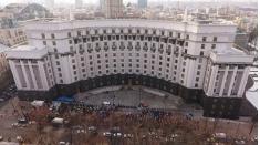 Аэросъемка акции протеста под Кабмином